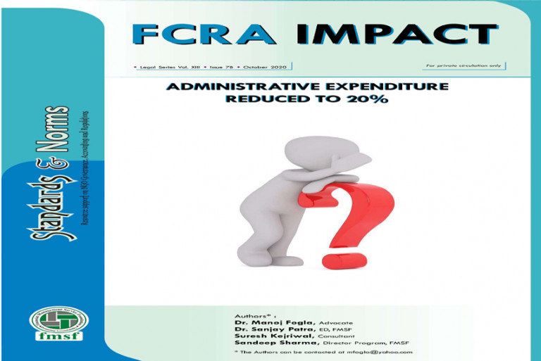 E-communique released on FCRA IMPACT – Administrative Expenditure reduced to 20%