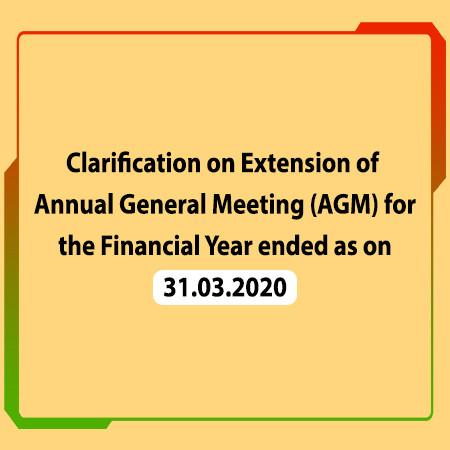 MCA circular on Extension of AGM