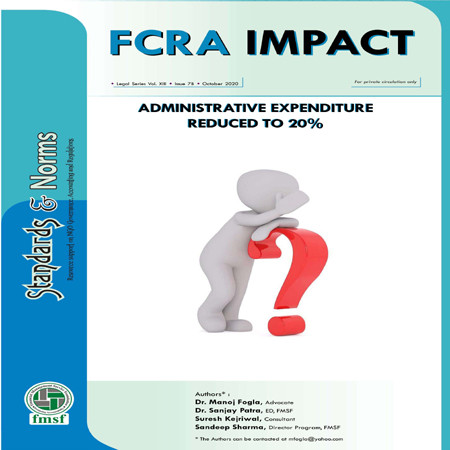 Administrative Expenditure